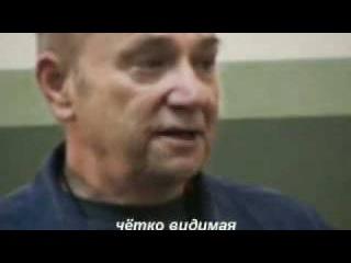 Джон Шерман Истина проста