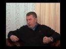 Жириновский откровения о евреях