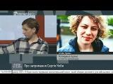 Активістка Автомайдану Катерина Бутко розповіла, за що затримали Кобу