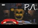 Реакции Летсплейщиков на Первую Смерть от Золотого Медведя из Five Nights At Freddy's 2