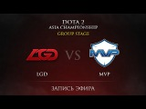 LGD -vs- MVP.Phoenix, DAC 2015, Group Stage, Day 2, Round 15