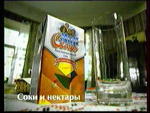 Рекламный блок 4 Ren-TV 2003