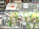 Информационная программа «День» от 5 февраля 2015г., Лисаковск