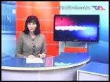 Информационная программа «День» от 4 февраля 2015г., Лисаковск