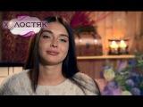 Катя - Видеообращения участниц - Холостяк - Сезон 5 - Выпуск 5