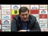 Химки - Мордовия. Пресс-конференция. А. Гордеев