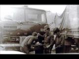 О ВОДИТЕЛЯХ КАМАЗов (Афганистан военные песни) (Afgan).mp4