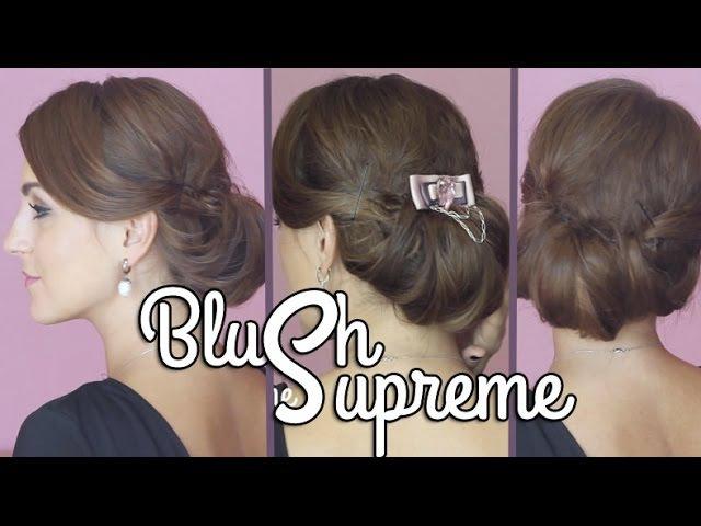 Прическа как у Кейт Миддлтон 1 сентября низкий пучок BlushSupreme