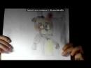 «Webcam Toy» под музыку Dj Marqus  - Тили-тили-бом (Страшная колыбельная). Picrolla