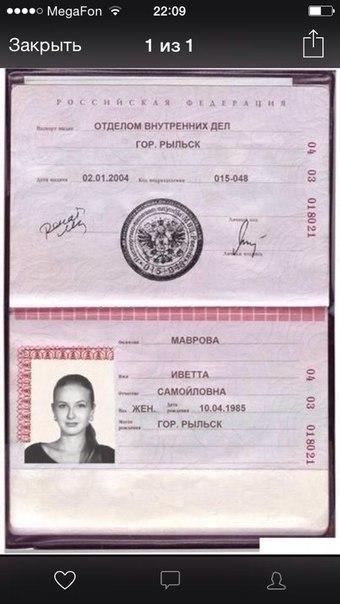 Как сделать паспорт если сгорели все документы