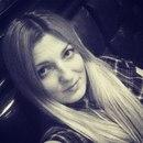Арина Гонцова фото #33
