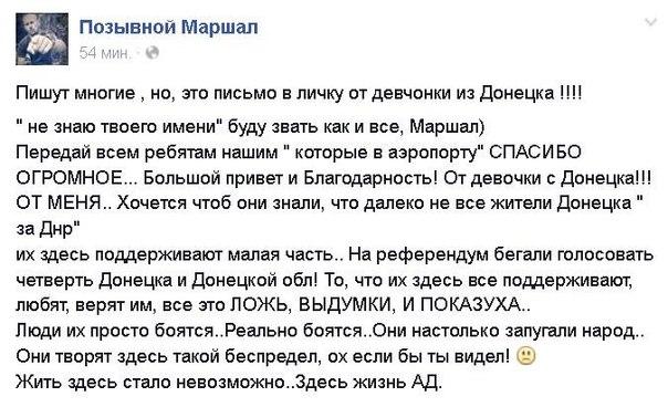 В Харькове во время задержания группы боевиков застрелен террорист, - СМИ - Цензор.НЕТ 6571