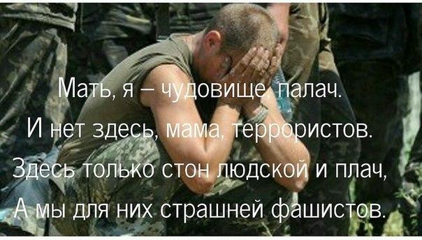 За сутки нет ни погибших, ни раненых среди украинских военнослужащих, - СНБО - Цензор.НЕТ 695