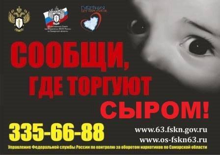 """""""Стремление к свободе победить невозможно"""", - Грибаускайте поздравила украинцев с Днем Независимости - Цензор.НЕТ 4126"""