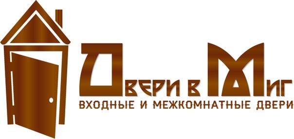 фирма по изготовлению и продаже стальных дверей в лыткарино