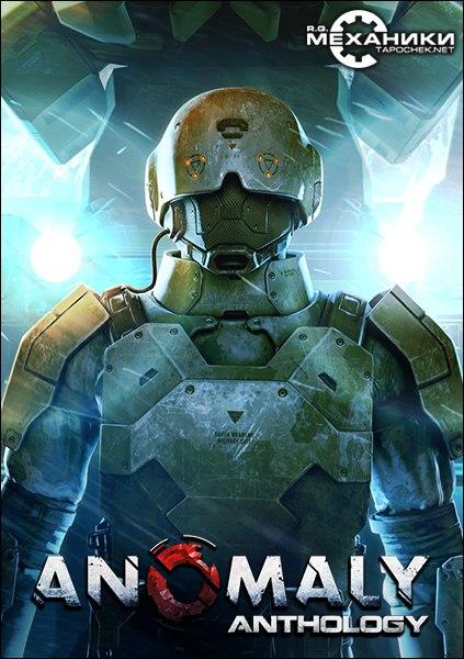 Скачать игру Anomaly Anthology