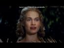 «Золушка.» под музыку Катя Рябова - как Ромео и Джульета.