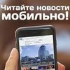 Новости Тольятти - TLT.ru