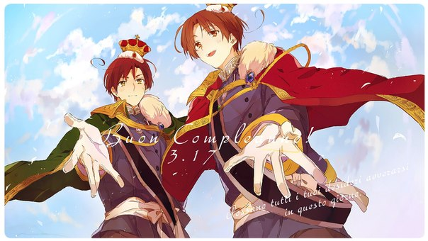 С Днем Рождения, любимые герои - 4
