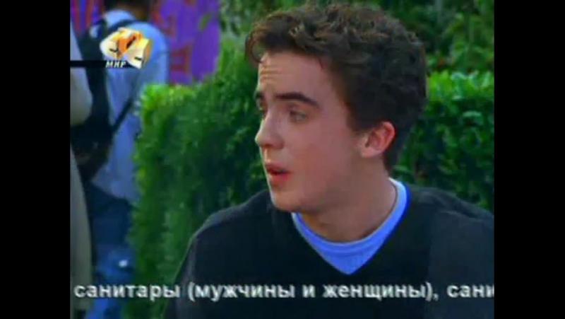 лиззи магуайер 2 сезон 15 серия