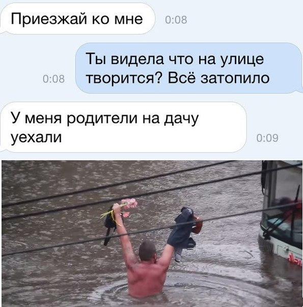 В Украине объявлено штормовое предупреждение - Цензор.НЕТ 5910