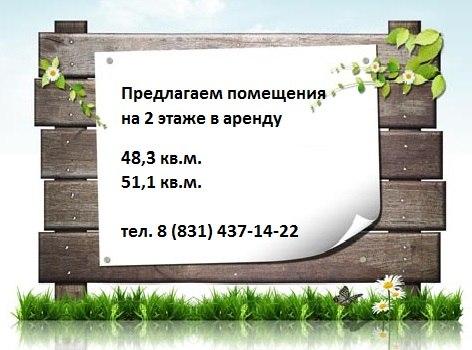 "ТЦ ""ГАГАРИНСКИЙ"""
