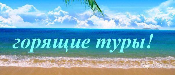 http://cs622829.vk.me/v622829868/39d09/e-yMMYSRGhI.jpg