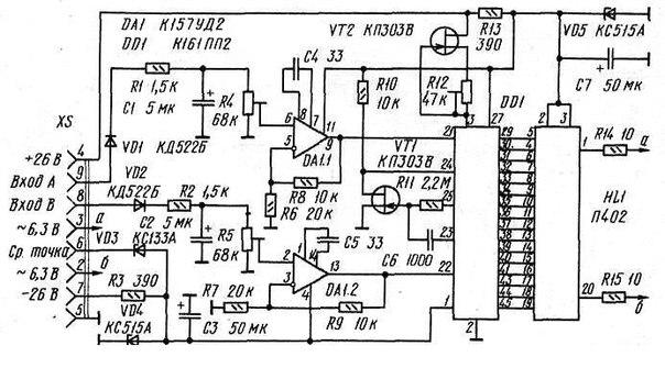 Radiotehnika У-101 Hi-Fi