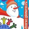 Артековский снеговик в Москве