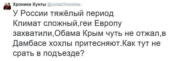 Террористы распространяют слухи о наступлении украинских войск, - Лысенко - Цензор.НЕТ 8792