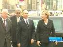 Визит Президента России Владимира Путина в Дрезден – как возвращение в юность  - Первый канал