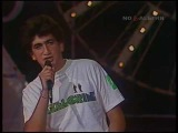 Александр Айвазов   Лилии 1988