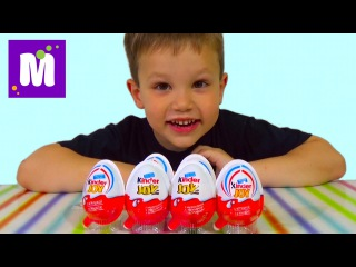 Тачки Черепашки Ниндзя Энгри бердс Киндер Джой игрушки распаковка TMNT Cars Kinder Joy toys