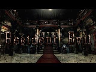Челюсти отакуэ [Resident Evil Remaster HD #7]