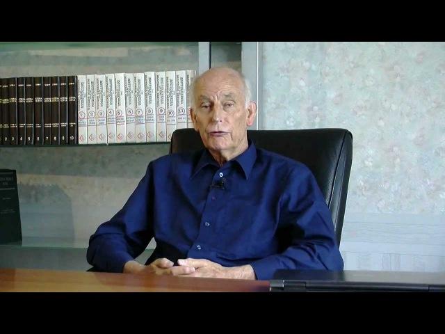 I. Любовный треугольник и гомеопатия. Dr.Herbert Pfeiffer