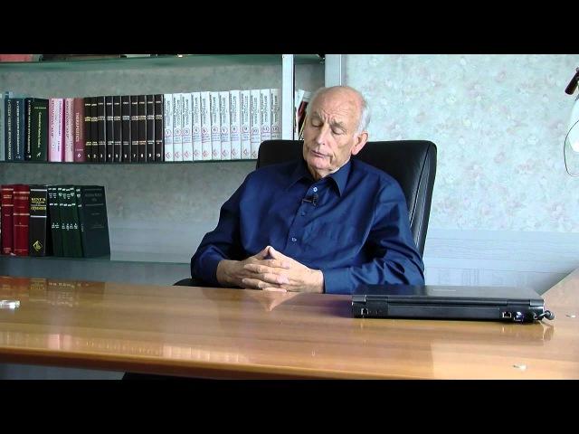 II. Любовный треугольник и гомеопатия. Dr.Herbert Pfeiffer