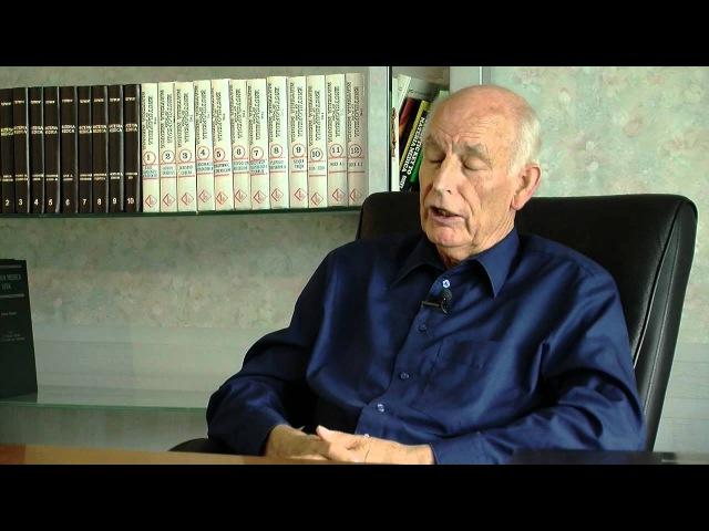 IV. Любовный треугольник и гомеопатия. Dr.Herbert Pfeiffer