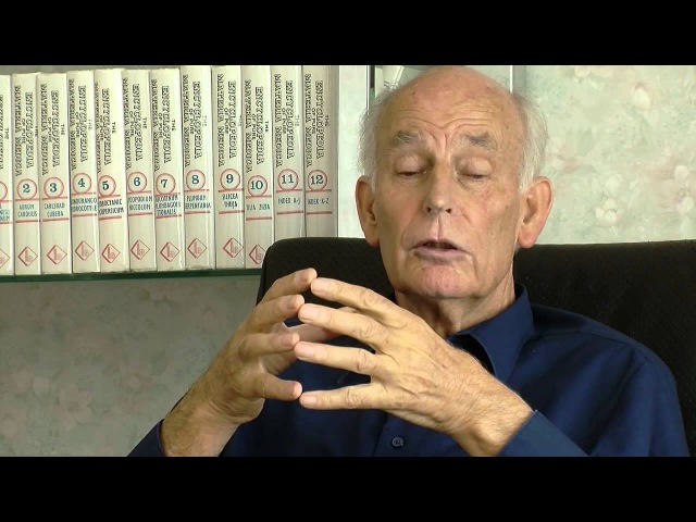 III. Любовный треугольник и гомеопатия. Dr.Herbert Pfeiffer