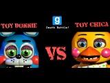 Toy Bonnie VS Toy Chica   Garrys Mod Death Battle!