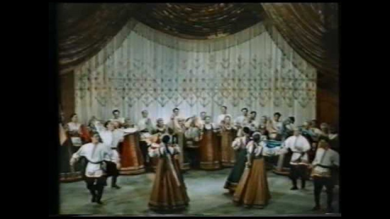 Russian Folk Dance. Хор им.Пятницкого. 1953г.