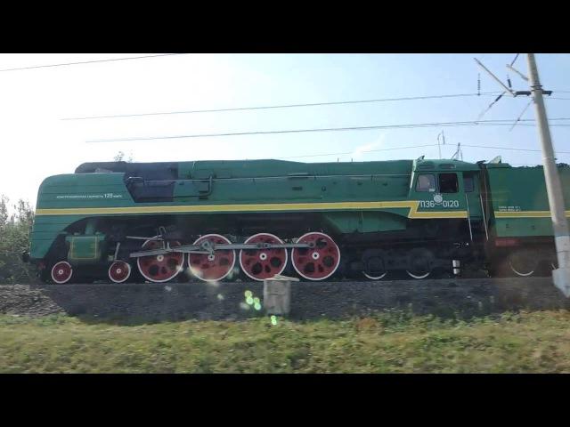 Щербинка 2014 наперегонки с паровозом П36 0120