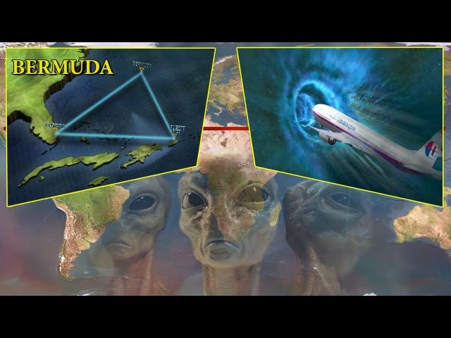 Альциона Плеяды 21-3 — Бермудский Треугольник, рейсы Малазийских Авиалиний, загадки 27 Параллели