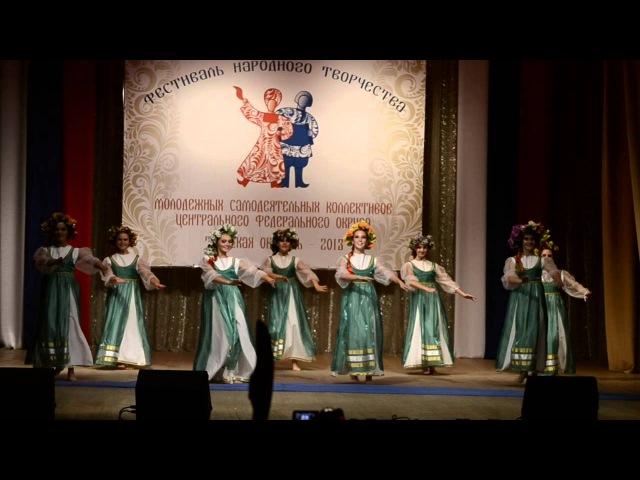 Шоу-группа Империя танца - Иван-Купала