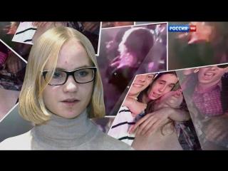 Прямой эфир - Изнасиловал или соблазнила? Девушка с вечеринки МАДИ на очной ставке
