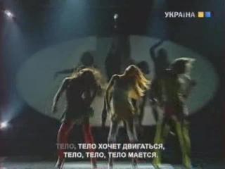 Яка то мелодія (04.11.08)