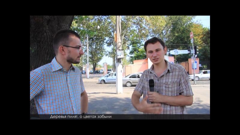Михаил Мейзерский об актуальных проблемах Одессы. Часть 1.