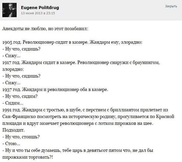 Почему нам нравится Российская Империя и не нравится Советский Союз? G6_ohHn6IO0