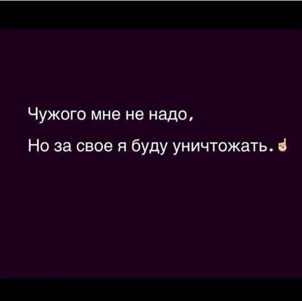 а когда я умру ты заплачешь: