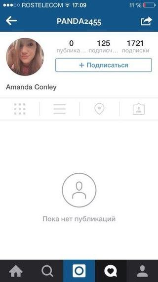 Socks5 для регистрации аккаунтов instagram - Спутниковый