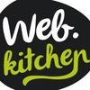WebKitchen - Создание сайтов в Казахстане